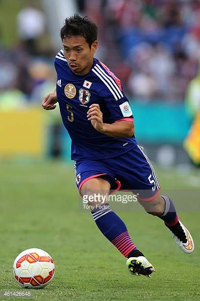 Yuto Nagatomo in action during the 2015 Asian Cup match between Japan and Palestine at Hunter Stadium on January 12 2015 in Newcastle Australia
