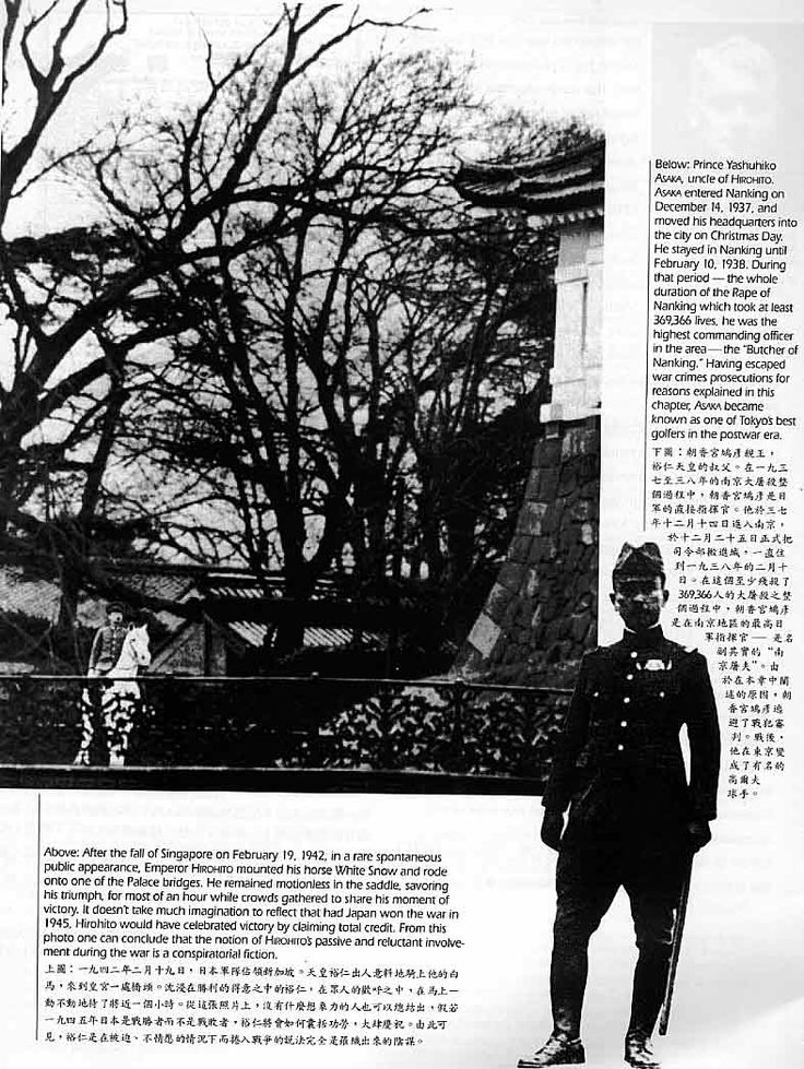 battle of nanjing nanjing Free essay: the battle of nanjing, also known as the rape of nanjing was a particularly horrific battle during world war ii from december 9, 1937 to january.