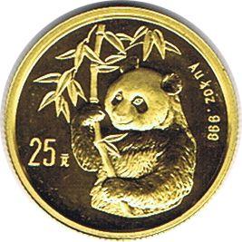 Moneda de oro 25 yuan 1/4 onza Panda China 1995. SC., Tienda Numismatica y Filatelia Lopez, compra venta de monedas oro y plata, sellos españa, accesorios Leuchtturm