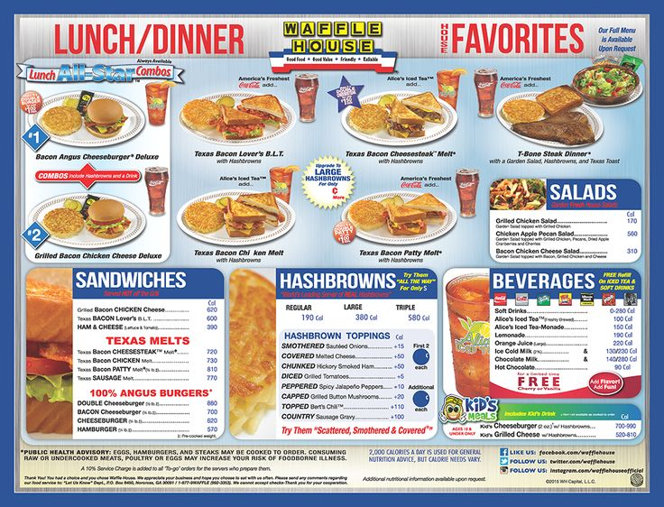 Waffle House Lunch/Dinner Menu