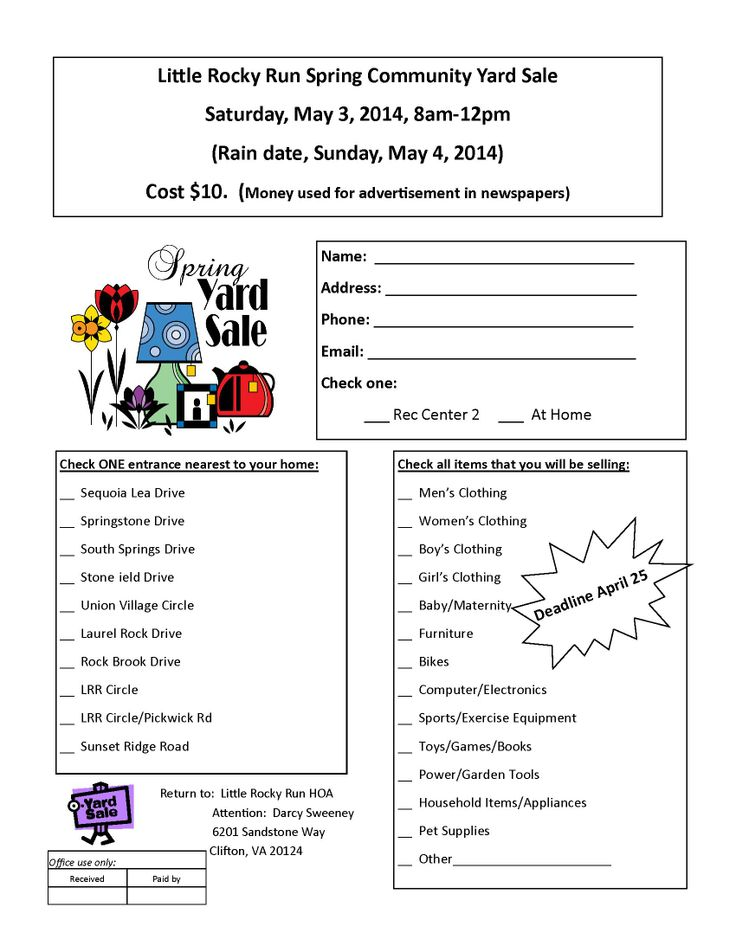 2014 LRR Community Yard Sale registration form Little Rocky Run - vendor registration form