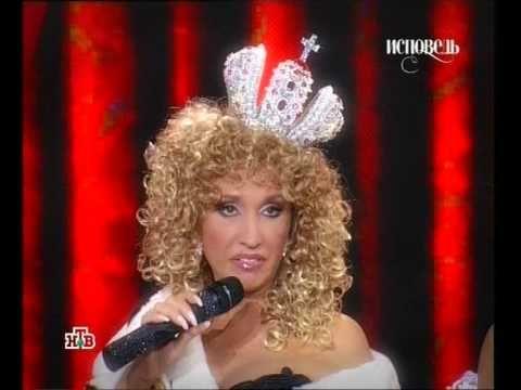 ИРИНА АЛЛЕГРОВА ИМПЕРАТРИЦА MP3 СКАЧАТЬ БЕСПЛАТНО