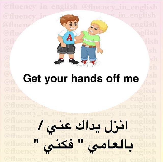 Pin By عبدالله الملك On طموح In 2020 Words Word Search Puzzle Fluency