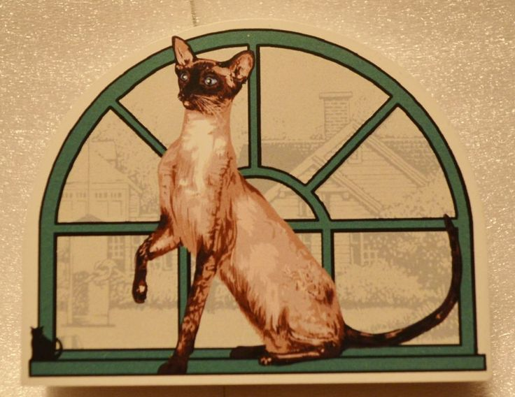 Cat's Meow Village Purebred Cats: Seal Point Siamese #collectibles