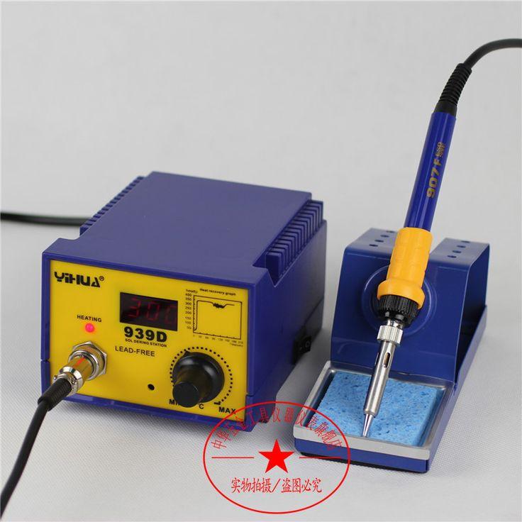 Йи хуа YIHUA-939D паяльная станция ядро импорта температура паяльник станции технического обслуживания инструменты