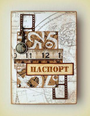 Скрап-блокнот: обложка на паспорт