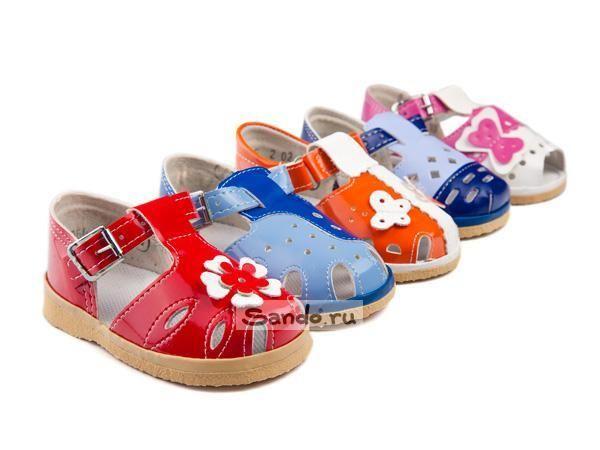 Где в красноярске взять детскую обувь оптом для продажи