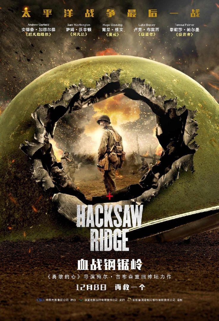 hacksaw ridge yify 720p subtitles