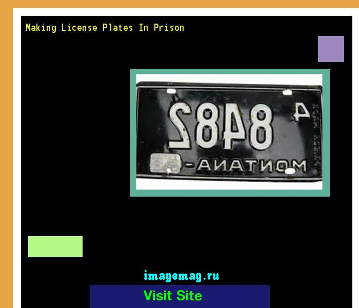Making license plates in prison 151014 - The Best Image Search