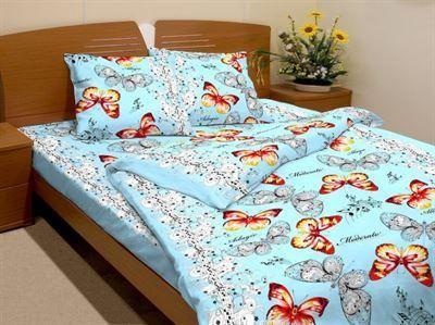 Holey Quilt obliečky Bavlna Emanuela 140x200, 70x90cm