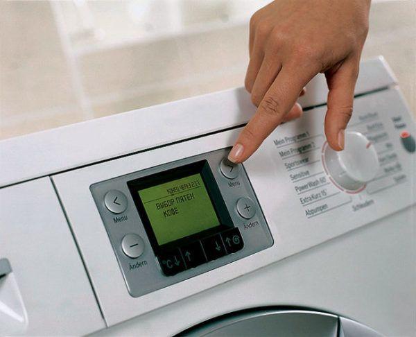 О чем говорит стиральная машина?