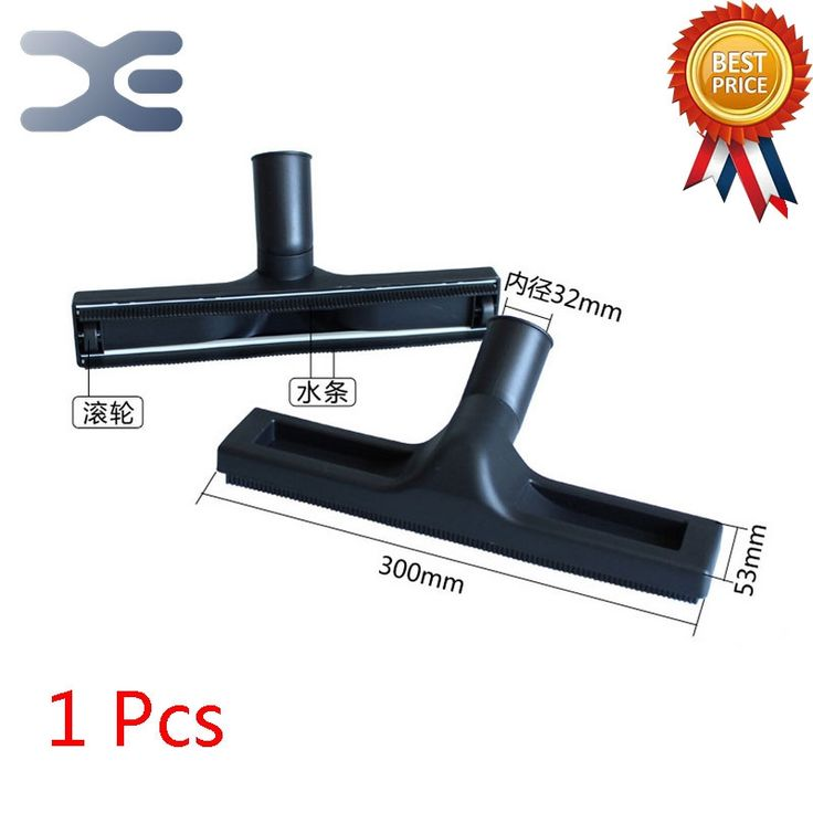 18.57$  Watch here - http://alinld.shopchina.info/go.php?t=32799879541 - High Quality Industrial Vacuum Cleaner Accessory Water Grill Interface with 32mm Papper Head Vacuum Cleaner Parts  #aliexpress
