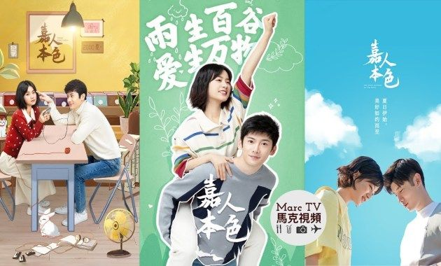 Pin on Download Chinese Drama With English Subtitle