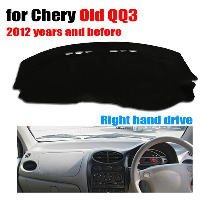 Car dashboard covers mat for Chery old QQ3 before 2012 years Right hand drive dashmat pad dash cover auto dashboard accessories