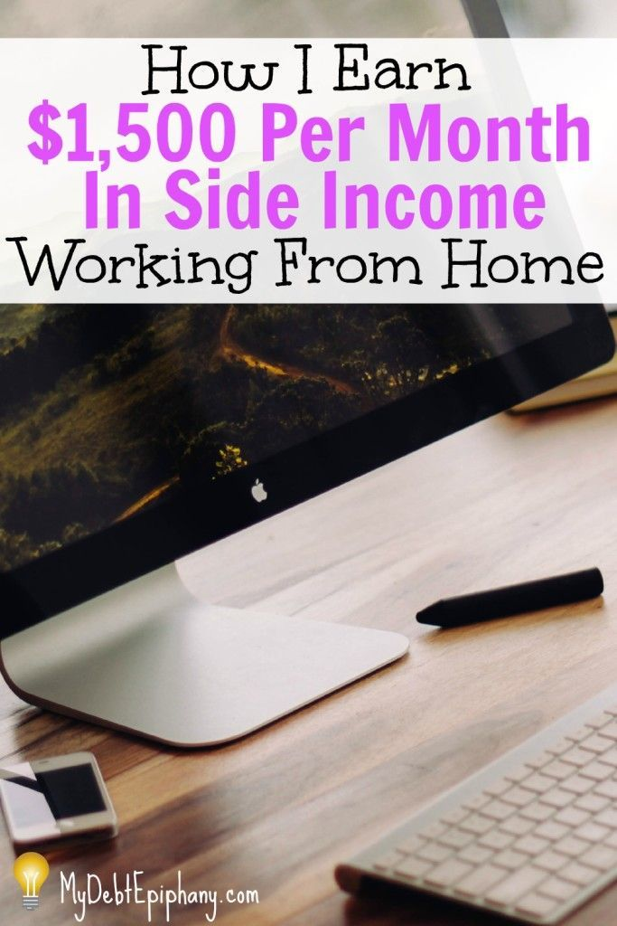 How I Earn 1500 Per Month In Side Income Working From Home. Learn ways to earn extra income in your household every month.