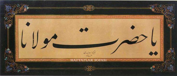 Hattat Mehmed Es'ad Yesari Efendi'nin Celi Ta'lik Tekke Levhası: Ya Hazret-i Mevlana   Daha fazla bilgi için sitemizi ziyaret edin: hattatlarsofasi.com