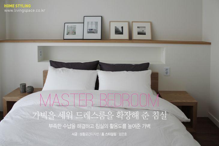 침대 헤드 제작에 대한 이미지 검색결과