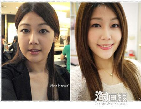Before and after face exercise