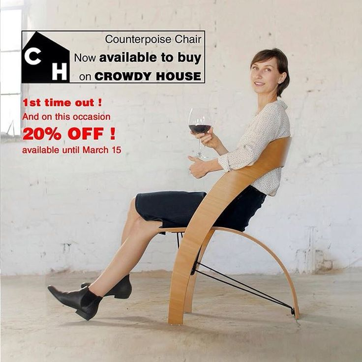 Happy to announce that, for the first time, Counterpoise #plywoodchair is available to buy! On this #specialoccasion we offer 20% discount for orders before 15th of March. #chairdesign #plywooddesign #chairs #furniture #furnituredesign #discount #lounge #interiordesign #interiors