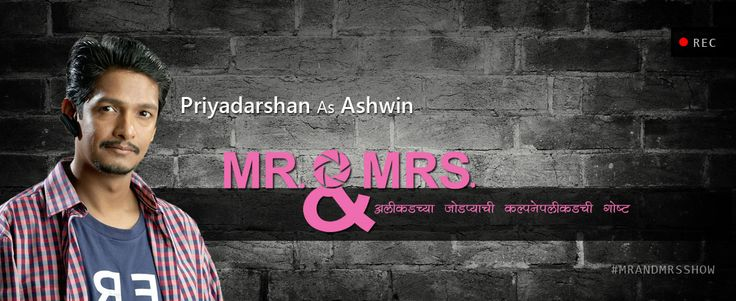 Meet Ashwin from Mr and Mrs Show  See all the latest posts on Ticketees -  https://ticketees.com/s/mrmrs