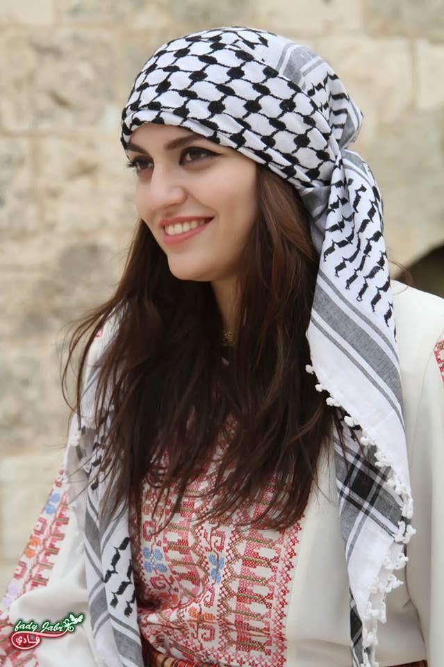 palestinian woman | Beautiful Women of the World ...
