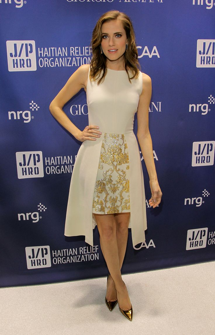 Allison Williams Wore A Creamcolored Frock At The Help Haiti Home  Fundraiser
