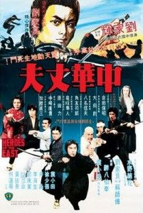 """Heroes of the East"" next to 5 Deadly Venoms this is my favorite Shaw Brothers film. I loved the way it compares Japanese styles of weapons fighting to Chinese kung fu styles & weapons...Also rare to see Gordon Liu with hair. Director Run Run Shaw doesn't disappoint! Some of my favorite Chinese martial arts movies are when they go against the invading & arrogant Japanese. However I am equally fascinated by Japanese people & culture"