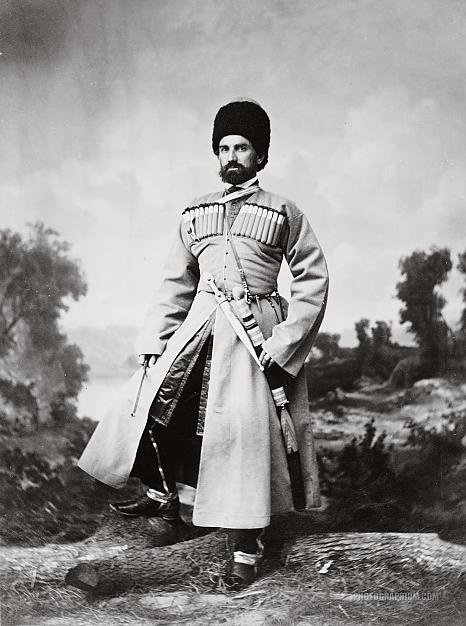 Ottoman, Istanbul 1865 - Abdullah Freres