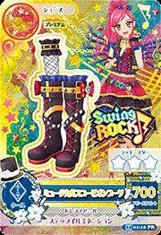 Musical Scorpio Boots