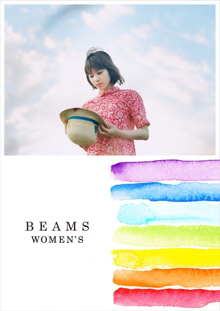 BEAMS WOMEN'S 「She is a Rainbow.」 - Neandertal