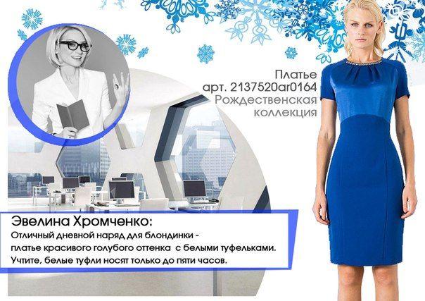 http://vk.com/pompa_fashion