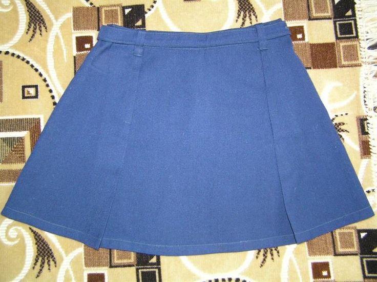 Пионерская юбка