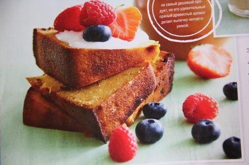 рецепт быстрого кукурузного хлеба,