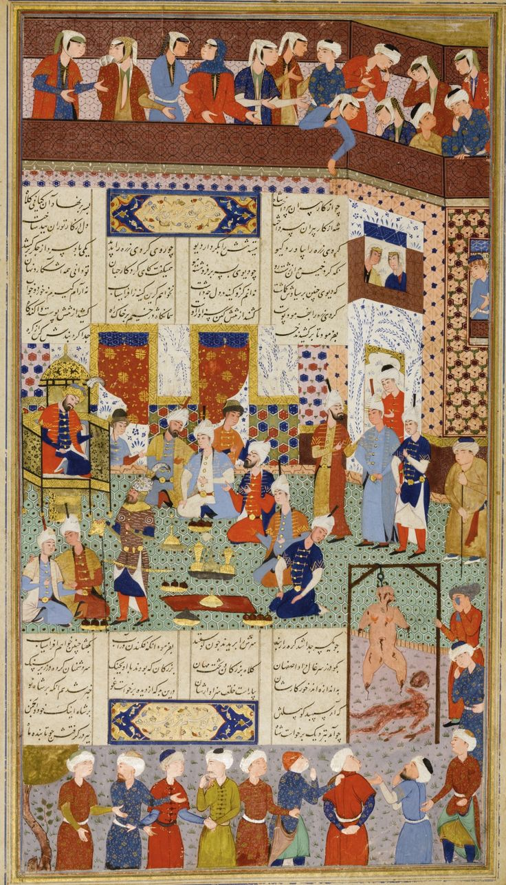 An illustrated and illuminated leaf from a manuscript of Firdausi's Shahnameh: Goruy-e Zerah Hanged, Persia, Safavid, Shiraz, 16th century