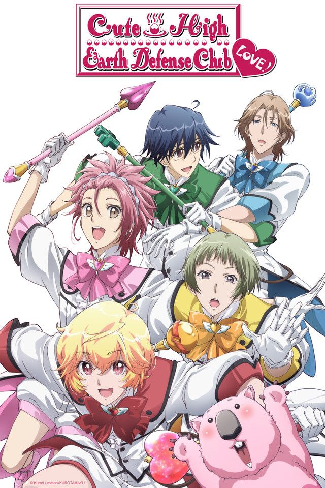 Anime fans are flocking to this fledgling series, dubbed 'Cute Earth Defense Club LOVE!'.