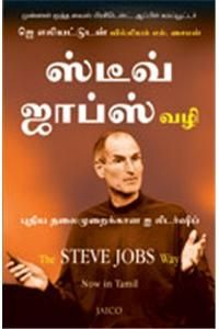 Now in Tamil,Hindi