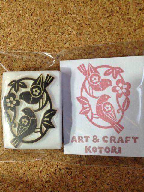 植物と鳥のモチーフでの画像   ART & CRAFT KOTORIの消しゴムはんこ