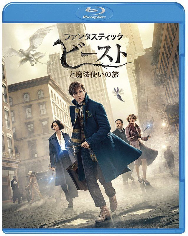 Eddie Red Main Fantastic Beast and Magician's Travel BD DVD Initial japan f / s