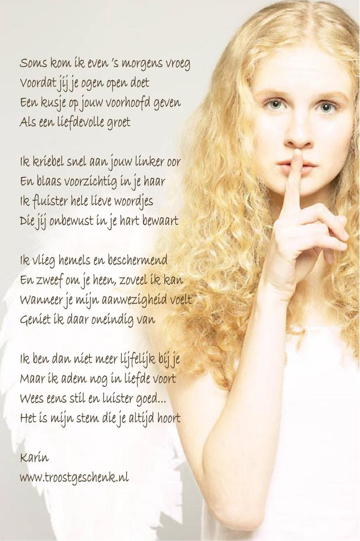 www.troostgeschenk.nl