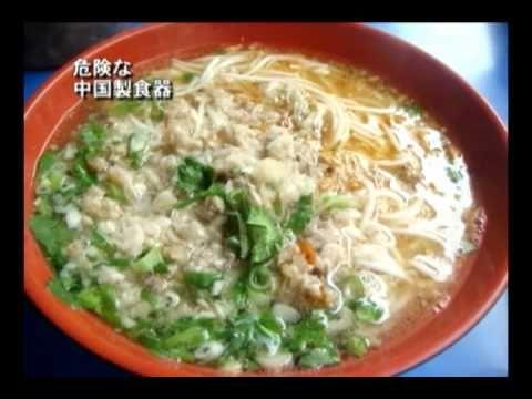 【危険】100円ショップで売られている食器の殆どは中国の汚染土で作られた猛毒食器