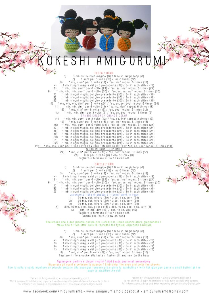 AmigurumiAmo: Kokeshi pattern ༺✿ƬⱤღ http://www.pinterest.com/teretegui/✿༻