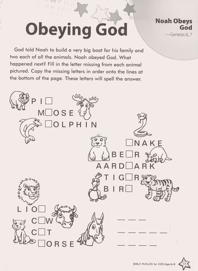 bible puzzles for sunday school children - Yahoo Image ...