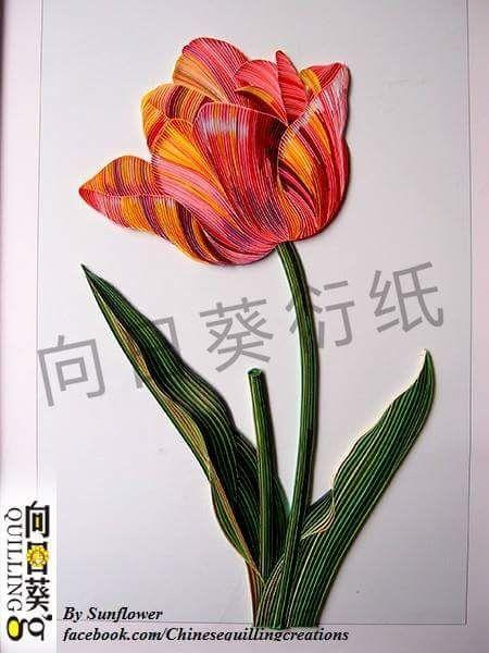 tulipe quilling