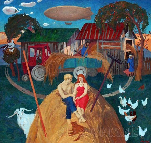 Деревенская любовь В этой работе мне хотелось выразить дух счастливой деревни. Молодые люди, влюбленная парочка, сидящие на стоге сена, окружены домашними животными. В небе летит дирижабль