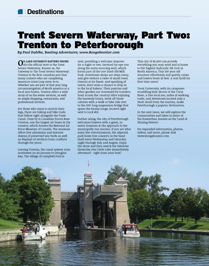 Trent Severn Waterways