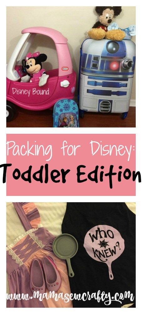 What to pack for a Disney World Vacation when traveling with toddlers and one ONE essential item I do not go to the parks without!