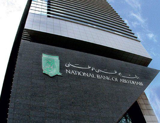 UAE's largest lender buys RBS offshore loan book in India  http://www.arabianbusiness.com/uae-s-largest-lender-buys-rbs-offshore-loan-book-in-india-610479.html#.VjHJyCukZdg