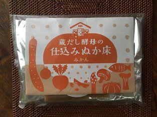 Home - Savory Japan