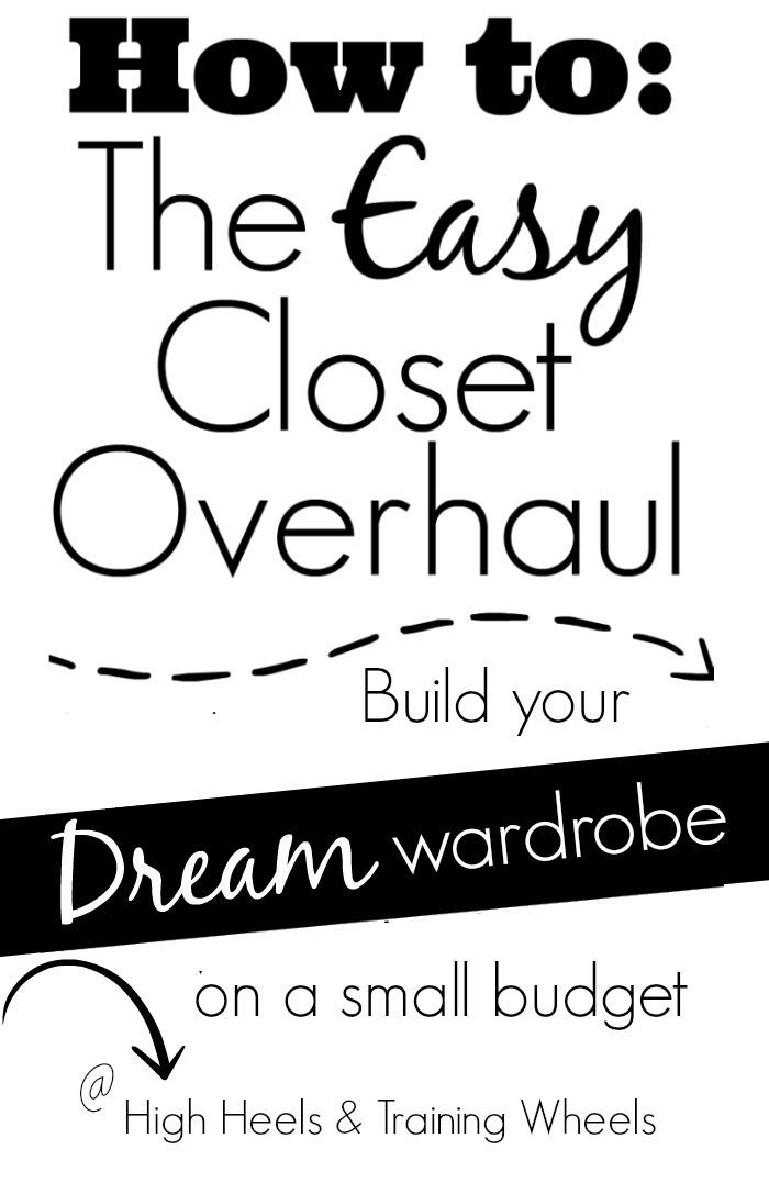 Closet Building 101: An Easy Step-by-Step Guide to a Wardrobe Overhaul. Great for anyone on a budget or who's starting all over again. These broken down steps make it so easy to figure out what you should be buying instead of being overwhelmed in the store!