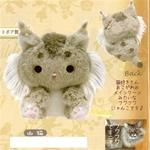 Kutusita Nyanko Mountain Cat